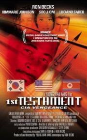 1st Testament - CIA Vengeance
