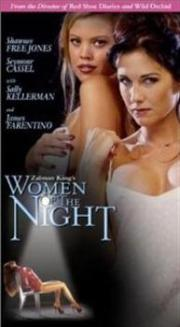 Alle Infos zu Women of the Night
