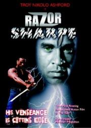Razor Sharpe