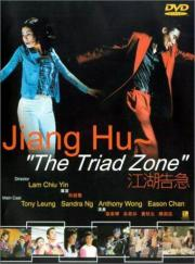 Jiang Hu - The Triad Zone