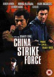 China Strike Force