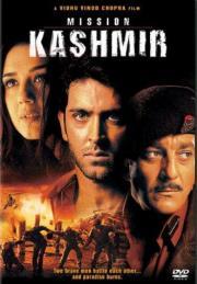 Mission Kashmir - Der blutige Weg der Freiheit