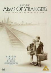 Kindertransport - In eine fremde Welt