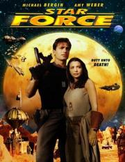 Alle Infos zu Starforce