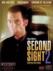 Second Sight - Mit anderen Augen - Blinder Hass
