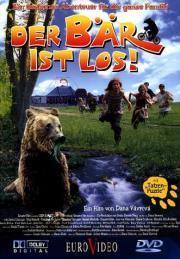 Der Bär ist los!