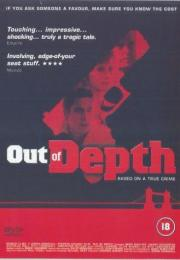 Alle Infos zu Out of Depth