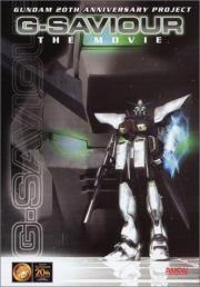 Gundam Savior
