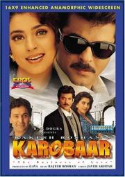 Karobaar - The Business of Love