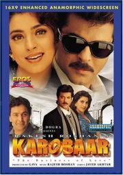 Karobaar - The Business of Love
