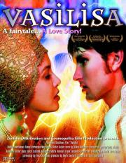 Wasilisa, die Schöne