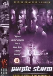 Purple Storm - Ein tödlicher Auftrag