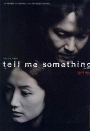 Tell Me Something - Dunkle Vergangenheit