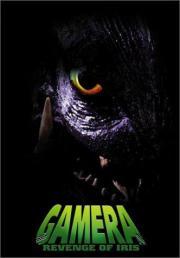 Alle Infos zu Gamera 3 - Revenge of Iris