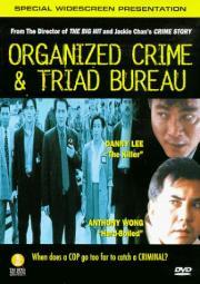 Alle Infos zu Organised Crime & Triad Bureau
