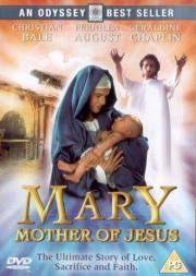 Maria - Die heilige Mutter Gottes