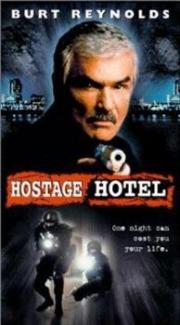 Logan - Im Hotel des Todes