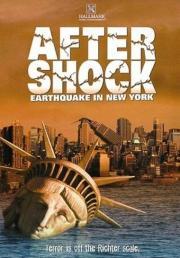 New York - Der jüngste Tag