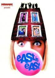 East Is East - Das Grauen vor dem Trauen