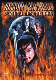 Reborn from Hell - Samurai Armageddon