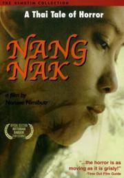 Alle Infos zu Nang-Nak - Return from the Dead