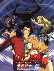 Lupin 3 - Fujiko's Unlucky Days