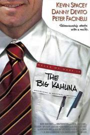The Big Kahuna - Ein dicker Fisch