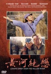Lovers' Grief Over the Yellow River