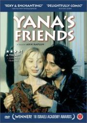 Yanas Freunde
