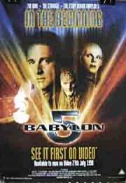 Babylon 5 - Der erste Schritt