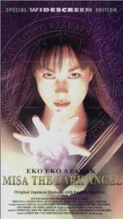Eko Eko Azarak 3 - The Dark Angel