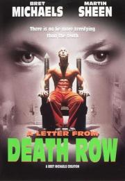 Death Row - Nachricht aus der Todeszelle