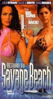 L.E.T.H.A.L. Ladies - Return to Savage Beach