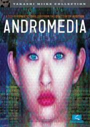 Andromedia Film-News
