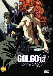 Golgo 13 - Die Bienenkönigin