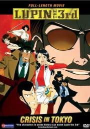 Lupin 3 - Burning Memory - Tokyo Crisis
