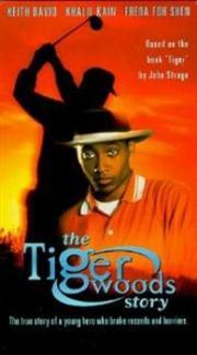 Tiger Woods - Der Traum meines Lebens