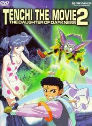 Tenchi Muyo! - The Movie 2 - Daughter of Darkness
