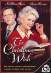 Ein Ganz besonderer Weihnachtswunsch