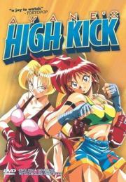 Ayane's High Kick