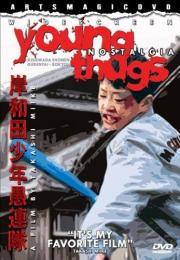 Young Thugs - Nostalgia