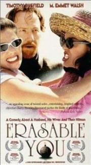Erasable You