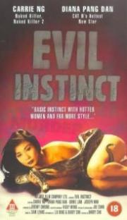 Alle Infos zu Evil Instinct