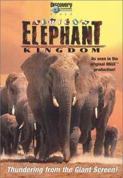 Königreich der Elefanten