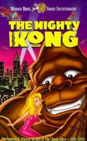 König Kong - Der Herr der Affen