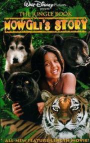 Das Dschungelbuch - Mowglis Abenteuer
