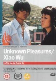 Alle Infos zu Xiao Wu