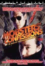 Mobster's Confessions