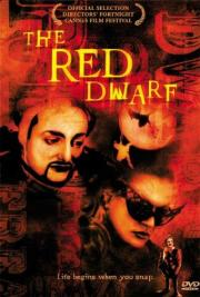 Alle Infos zu The Red Dwarf