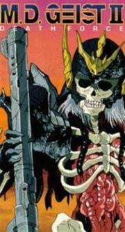 Alle Infos zu M.D. Geist 2 - Death Force